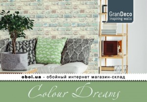 Обои GranDeco Colour Dreams