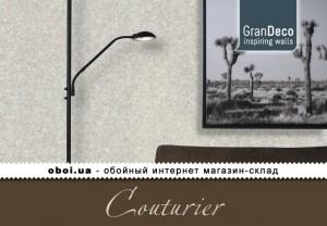 Интерьеры GranDeco Couturier