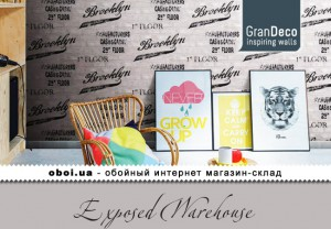 Шпалери GranDeco Exposed Warehouse