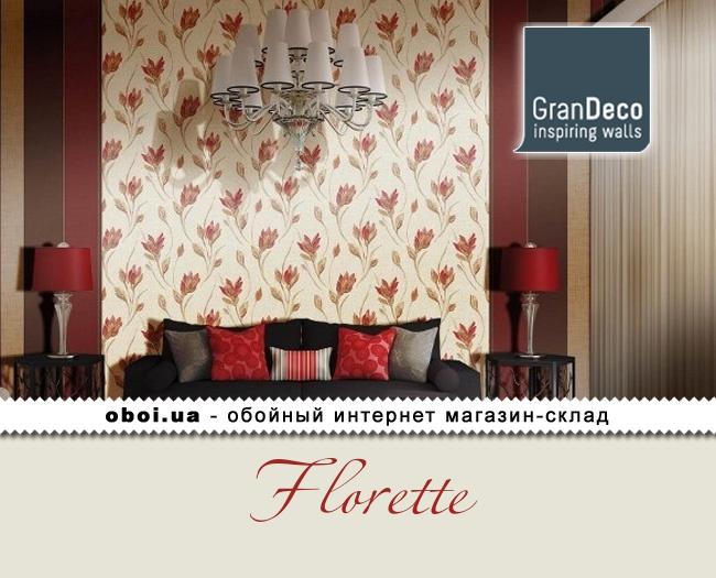 Обои GranDeco Florette