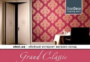 Шпалери GranDeco Grand Classic