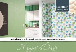 Шпалери GranDeco Happy Days