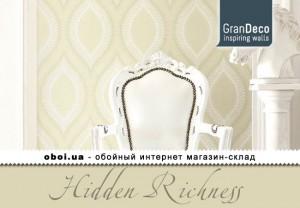 Интерьеры GranDeco Hidden Richness