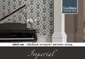 Інтер'єри GranDeco Imperial