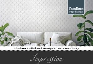 Интерьеры GranDeco Impression