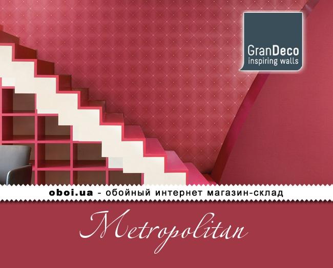 Обои GranDeco Metropolitan