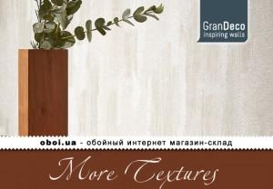 Шпалери GranDeco More Textures