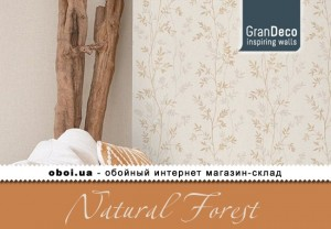 Інтер'єри GranDeco Natural Forest