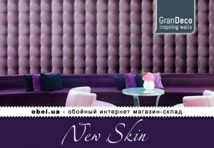 Шпалери GranDeco New Skin
