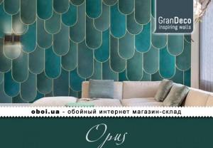Интерьеры GranDeco Opus