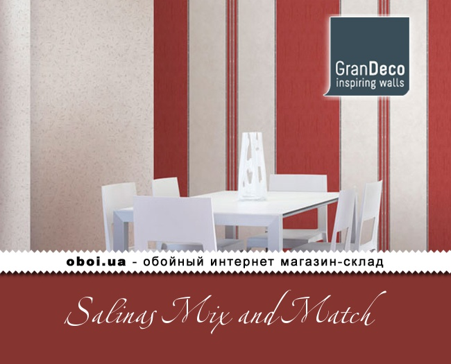 Обои GranDeco Salinas Mix and Match