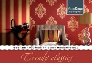 Шпалери GranDeco Trendy Classics