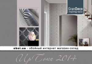 Шпалери GranDeco UpTown 2014