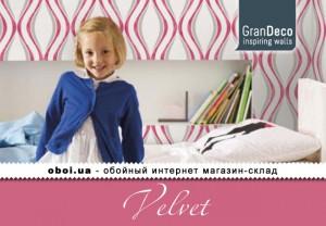 Интерьеры GranDeco Velvet