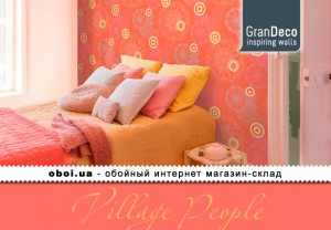 Обои GranDeco Village People