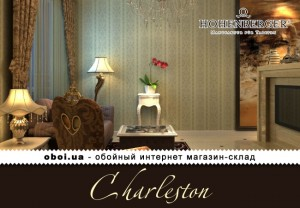 Інтер'єри Hohenberger Charleston