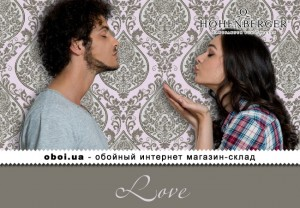 Шпалери Hohenberger Love