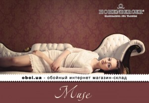 Інтер'єри Hohenberger Muse