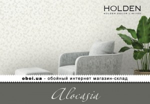 Інтер'єри Holden Decor Alocasia