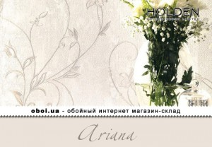 Интерьеры Holden Decor Ariana