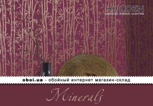 Интерьеры Holden Decor Minerals