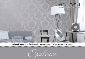 Интерьеры Holden Decor Opulence
