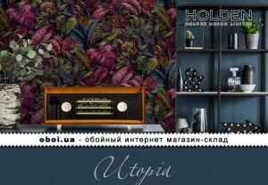 Обои Holden Decor Utopia
