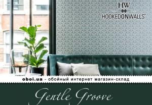 Обои Hookedonwalls Gentle Groove