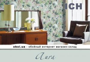 Интерьеры ICH Aura