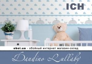 Интерьеры ICH Dandino Lullaby