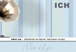 Интерьеры ICH New Age