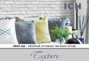 Интерьеры ICH Texture