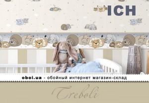 Интерьеры ICH Treboli