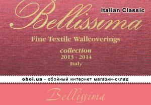 Интерьеры Italian classic Bellissima