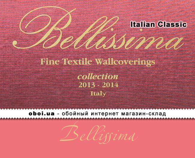Текстильные обои Italian classic Bellissima