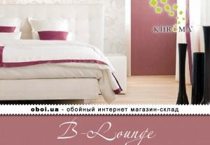 Шпалери Khroma B-Lounge