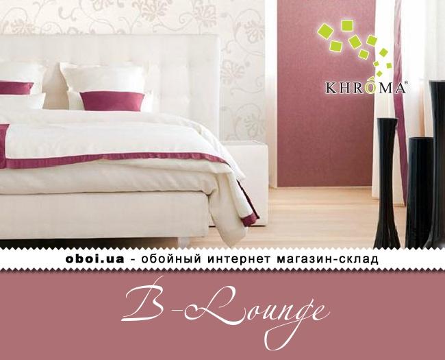 Обои Khroma B-Lounge
