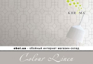 Шпалери Khroma Colour Linen
