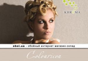 Обои Khroma Colouricon