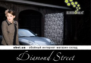 Шпалери Khroma Diamond Street