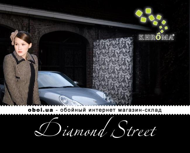 Флизелиновые обои Khroma Diamond Street