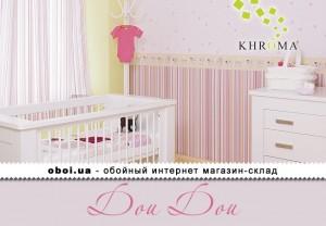 Интерьеры Khroma Dou Dou