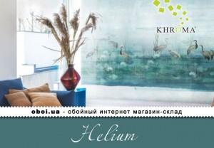 Шпалери Khroma Helium