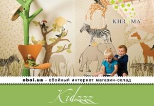 Интерьеры Khroma Kidzzz