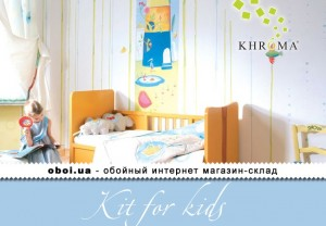 Шпалери Khroma Kit for kids
