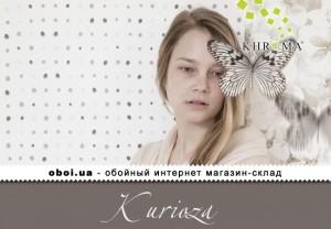 Шпалери Khroma Kurioza