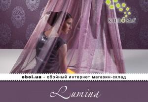 Интерьеры Khroma Lumina