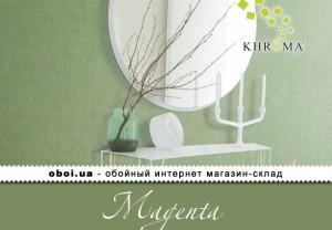 Шпалери Khroma Magenta