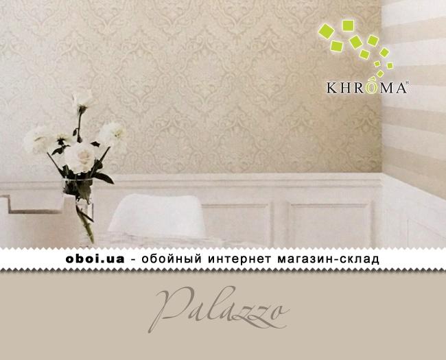 Флізелінові шпалери Khroma Palazzo