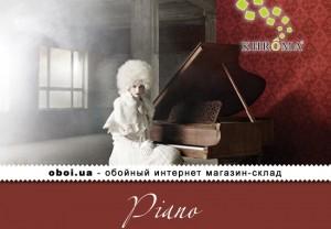 Шпалери Khroma Piano
